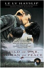 [중고] Child of War, Woman of Peace (Paperback, Reprint)