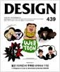 [�߰�] ������ Design 2015.1