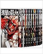 [세트] 進擊の巨人 1~15券 (コミック)