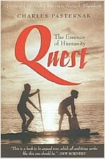 Quest : The Essence of Humanity (Paperback)