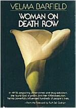 [중고] Woman on Death Row (Paperback, FIRST EDITIION)