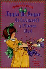 Junie B. Jones #13: Junie B. Jones Is (Almost) a Flower Girl (Paperback)