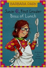 Junie B., First Grader Boss of Lunch (Paperback, 4)