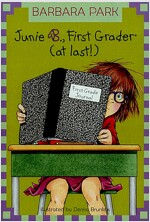 Junie B. Jones #18: First Grader (at Last!) (Paperback)