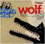 [중고] wolf 늑대를 아세요?