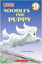 Noodles the Puppy (Paperback)