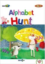 [중고] [EBS 초등영어] EBS 초목달 Alphabet Hunt : Sun 1