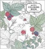 Garden Coloring Book (Paperback)