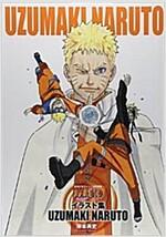 NARUTO─ナルト─イラスト集 UZUMAKI NARUTO (コミック)