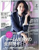 VERY (ヴェリィ) 2015年 02月號 [雜誌] (月刊, 雜誌)
