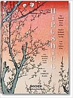 Hiroshige: One Hundred Famous Views of EDO (Hardcover)
