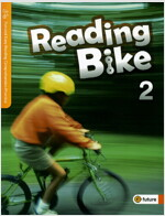 Reading Bike 2 (Student Book)