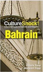 Culture Shock! Bahrain (Paperback)