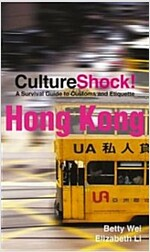 Culture Shock! Hong Kong (Paperback, 3rd)
