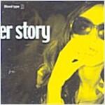 [중고] Her Story