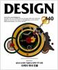 [�߰�] ������ Design 2015.2