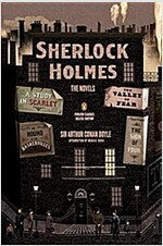 Sherlock Holmes: The Novels (Paperback, Deckle Edge)