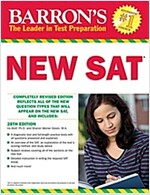 Barron's New SAT (Paperback, 28)