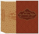 Tales from the Arabian Nights (Hardcover)
