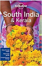 Lonely Planet South India & Kerala (Paperback, 8)