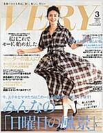 VERY (ヴェリィ) 2015年 03月號 [雜誌] (月刊, 雜誌)