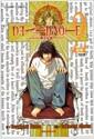 [중고] 데스 노트 Death Note 2
