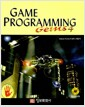 [중고] Game Programming Gems 4