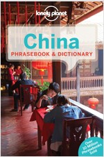Lonely Planet China Phrasebook & Dictionary (Paperback, 2, Revised)