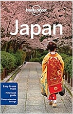 Lonely Planet Japan (Paperback, 14)