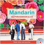 Lonely Planet Mandarin Phrasebook [With CD (Audio)] (Hardcover, 3, Revised)