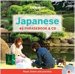 Lonely Planet Japanese Phrasebook [With CD (Audio)] (Hardcover, 3, Revised)