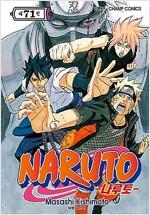 [중고] 나루토 Naruto 71