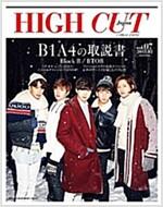 HIGH CUT Japan vol.07 (小學館セレクトムック) (ムック)