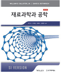 material science and engineering 9th edition pdf