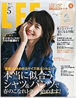 LEE (リ-) 2015年 05月號 [雜誌] (月刊, 雜誌)
