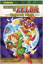 The Legend of Zelda 3 (Paperback)