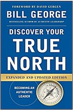 Discover Your True North (Hardcover, 2)