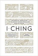 I Ching (Paperback, Deckle Edge)