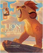 The Lion Guard Return of the Roar (Hardcover)