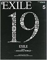 月刊EXILE(エグザイル) 2015年 05 月號 [雜誌] (雜誌, 月刊)