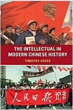 The Intellectual in Modern Chinese History (Paperback)