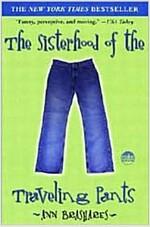 Sisterhood of the Traveling Pants (Paperback)