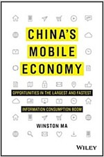 China's Mobile Economy: Opportunities in the Largest and Fastest Information Consumption Boom (Paperback)