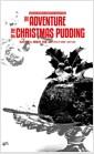 [중고] 크리스마스 푸딩의 모험