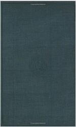 George Gascoigne, a Hundreth Sundrie Flowres (Hardcover)