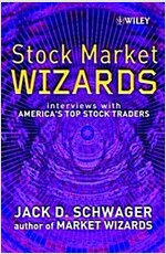 Stock Market Wizards : Interviews with America's Top Stock Traders (Hardcover)