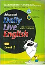 [중고] Advanced Daily Live English Level 2