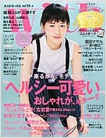 with (ウィズ) 2015年 07月號 [雜誌] (月刊, 雜誌)