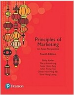 Principles of Marketing, an Asian Perspective (Paperback, Global ed of 4th revised ed.)