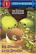 Big Dinosaur, Little Dinosaur (Disney/Pixar the Good Dinosaur) (Paperback)